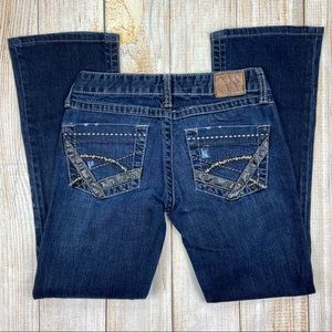 BKE Buckle Starlite Bootcut Jeans, Distressed